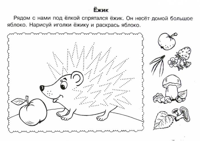 Картинки прописи для малышей 3 лет
